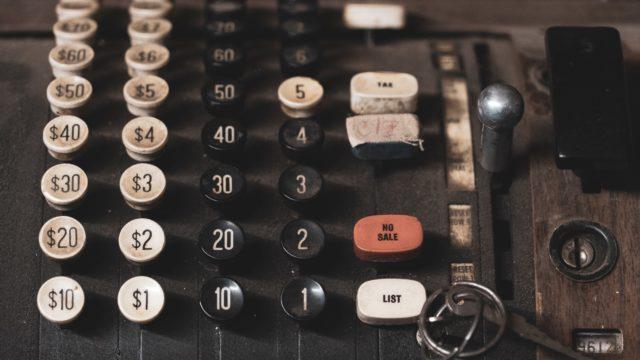 古いタイプライター